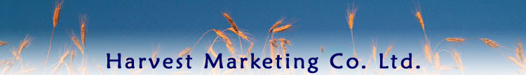 Harvest Marketing Co. Ltd.